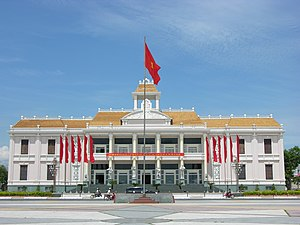 Khanh Hoa Center of Political and Cultural Events