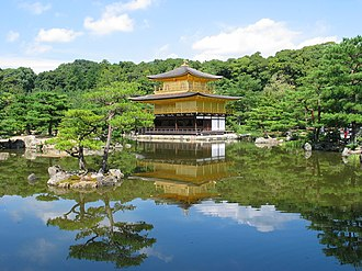 Historic Monuments of Ancient Kyoto (Kyoto, Uji and Otsu Cities) - Kinkakuji in Kyoto