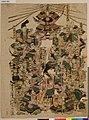 Kisokanja-minamoto-yoshinaka-oyobi-sono-itimon.jpg