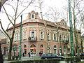 Kiss Lajos-féle ház, Kiskunfélegyháza, 1899.JPG