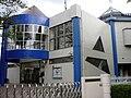 Komazawa Women's Junior College Komazawa Kindergarten.jpg