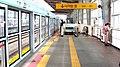 Korail-K119-Jungnang-station-platform-1-20191023-121426.jpg