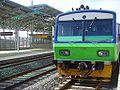 Korail CommutorDieselCar.jpg