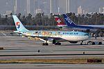 Korean Air Lines, Airbus A330-223, HL8212 - LAX (19890575295).jpg