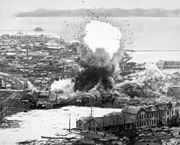 A-26 Invaders bomb supply warehouses in Wonsan, North Korea, 1951.