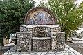 Korfu (GR), Nissaki, Kloster von Ipsilos -- 2018 -- 0999.jpg