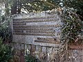 Koszalin - Góra Chełmska, tablica JPII.jpg