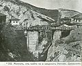 Kratovo's bridge.jpg