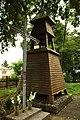 Krosno, dřevěný kostel svatého Vojtěcha, zvonice.jpg