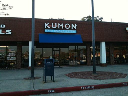 Kumon (5444556969)