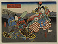 Kunikazu - Dai Nihon rokuju-yo kyo no uchi - Walters 9577.jpg