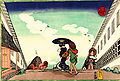 Kuniyoshi Utagawa, High Noon at Kasumigaseki.jpg