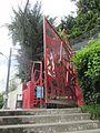 Kunstgartenm Puerto Varas 2015 11 13 fRF 02.jpg