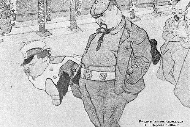 «Куприн в Гатчине», карикатура П.Е.Щербова, 1910-е