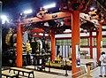 Kyoto Daigo-ji Kannondo Innen 1.jpg