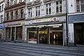 Läden in der Großen Ulrichstraße - auf und davon - ATAS Grill - Altstadt Halle (Saale) - panoramio.jpg
