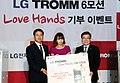 LG '트롬', 미혼모 위해 '고객의 온정' 전달(10).jpg