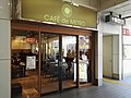 LP-Kanayama-CAFE-de-METRO.jpg