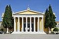 La façade du Zappéion (Athènes) (30177808993).jpg