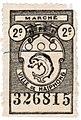 Le timbre de l'Indochine française. Marché - Ville de Haïphong.jpg
