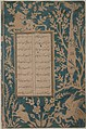 Leaf of Calligraphy from Poems by Sa'di MET sf34-49.jpg