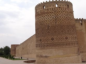 Shiraz - Arg of Karim Khan, Capital of Iran during the Zand dynasty