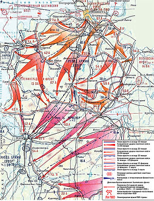 Kingisepp–Gdov Offensive - Image: Leningrad Novgorod