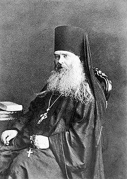 Архимандрит Леонид