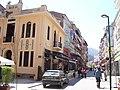 Lerin-main-street.jpg