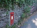 Letterbox above Strete Gate - geograph.org.uk - 1360917.jpg