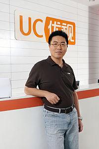 Liang Jie, co-founder and CTO at UCWeb Inc..jpg