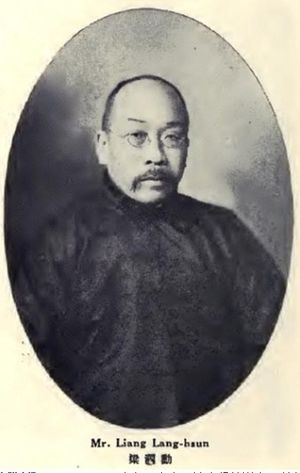 Australia–China relations - Liang Lan-hsun, first Chinese Consul-General to Australia