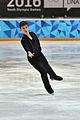 Lillehammer 2016 - Figure Skating Men Short Program - Mark Gorodnitsky 2.jpg