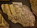 Limestone fragment column showing reeds and an early Aten cartouche. Reign of Akhenaten. From Amarna, Egypt. The Petrie Museum of Egyptian Archaeology, London.jpg