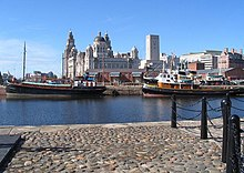 "Liverpool's ""Three Graces"" from Canning Half-tide Dock - geograph.org.uk - 1147384.jpg"
