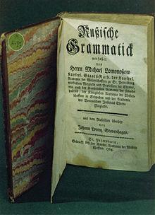 Grammatik der russischen Sprache – Wikipedia