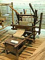 Loom - Yunnan Nationalities Museum - DSC04126.JPG