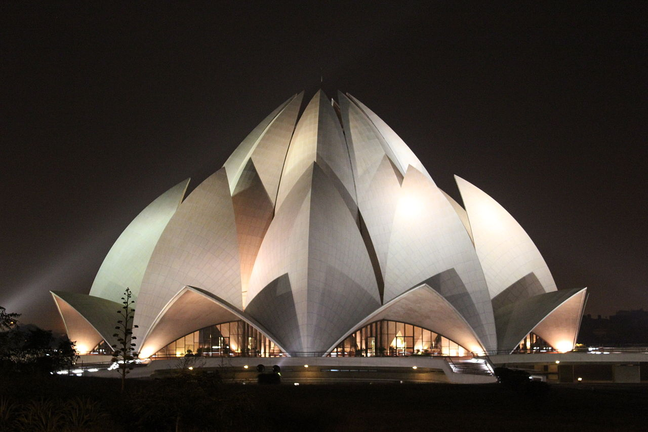 File lotus temple in delhi wikimedia commons for The lotus temple