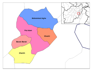 Ormuri - Districts of Logar province. This image does not include Azra district, located to the east of Khoshi and Mohammad Agha districts.