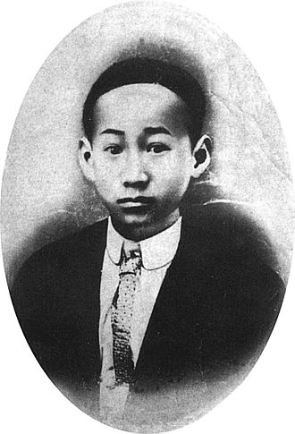 Lu Haodong - Lu Haodong in his younger days