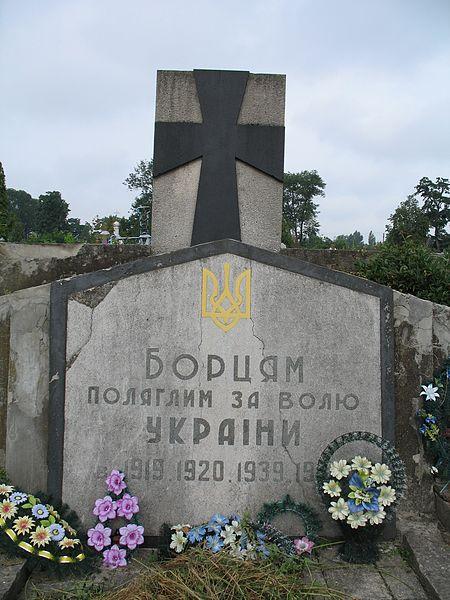 Лодомирське кладовище