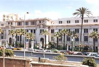 Education in Egypt - The Lycée Français d'Alexandrie of Alexandria in 2001