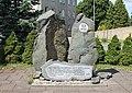 Město Libavá, Náměstí, pomník PTP (2019-08-15; 01).jpg