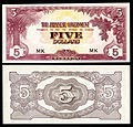 MAL-M6c-Malaya-Japanese Occupation-Five Dollars ND (1942).jpg
