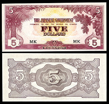 Japanese government-issued five-dollar banknote for use in Malaya and Borneo