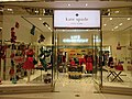 MC JW Marriott 澳門銀河 Galaxy Macau mall The Promenade shop Kate Spade New York Jan 2017 IX1.jpg