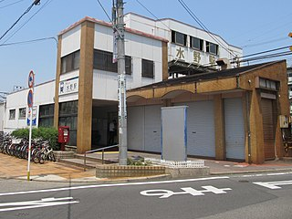 Mizuno Station Railway station in Seto, Aichi Prefecture, Japan