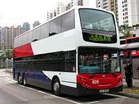 MTR 809 K16.jpg