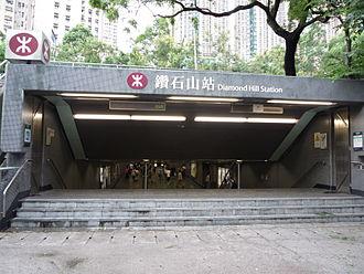 Diamond Hill Station - Diamond Hill Station Exit A2