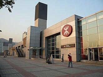 West Rail line - Appearance of Tsuen Wan West station